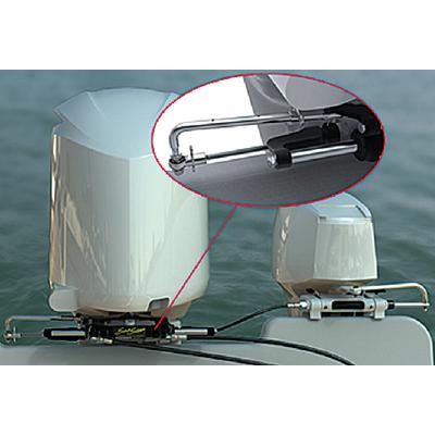 how to manually trim outboard motor