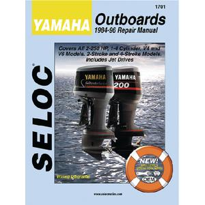 Seloc Publications 1701 SELOC MARINE TUNE-UP MANUALS / MAN YAM 84-96 2-250HP2&4STROKE