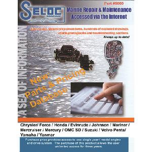 Seloc Publications 5002 MARINE REPAIR & MAINTENANCE ELECTRONIC GUIDE / DISPLAY ONLINE DYI W/6 CD-1YR