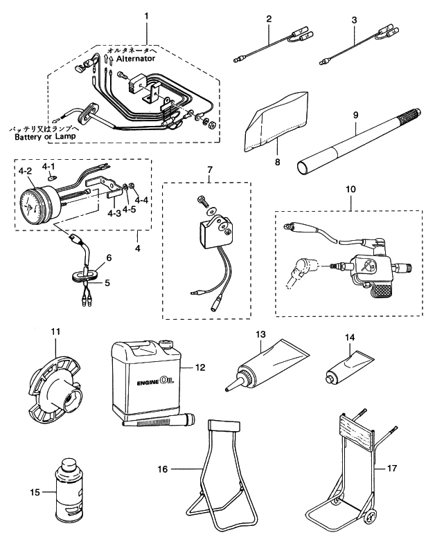 18 Optional Parts Accessories Reliable Source Of Nissan