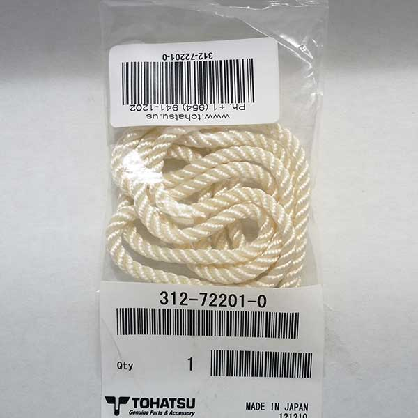 312722010M Safety Rope