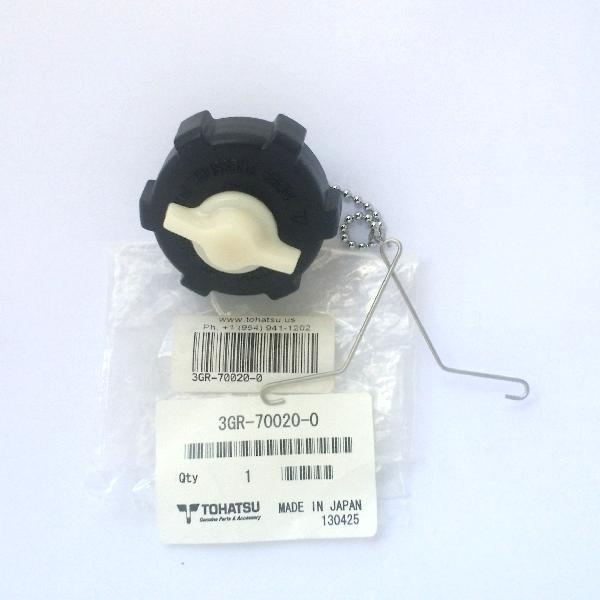 3GR700200M Fuel Tank Cap Assy. Superseded to 3GP700200M