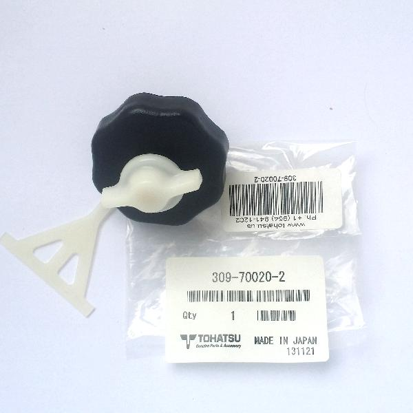 3GP700200M Fuel Tank Cap 2.5/3.5 (2009 & Older)