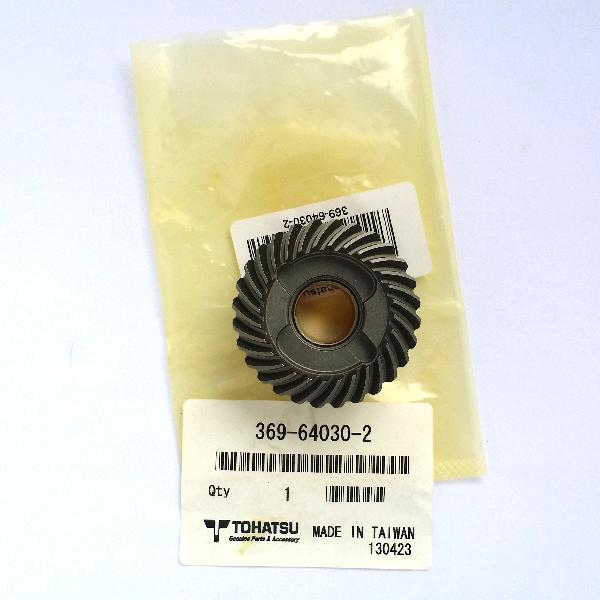 369640302M Bevel Gear C (Reverse) Superseded to 3GR640890M