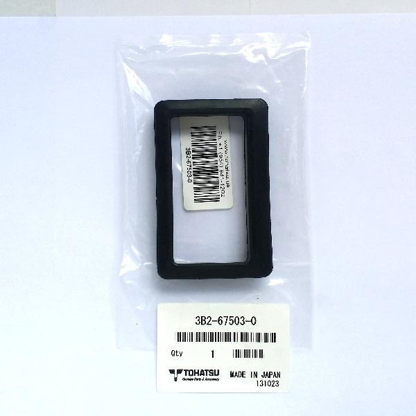 3B2675030M Seal Rubber Stater