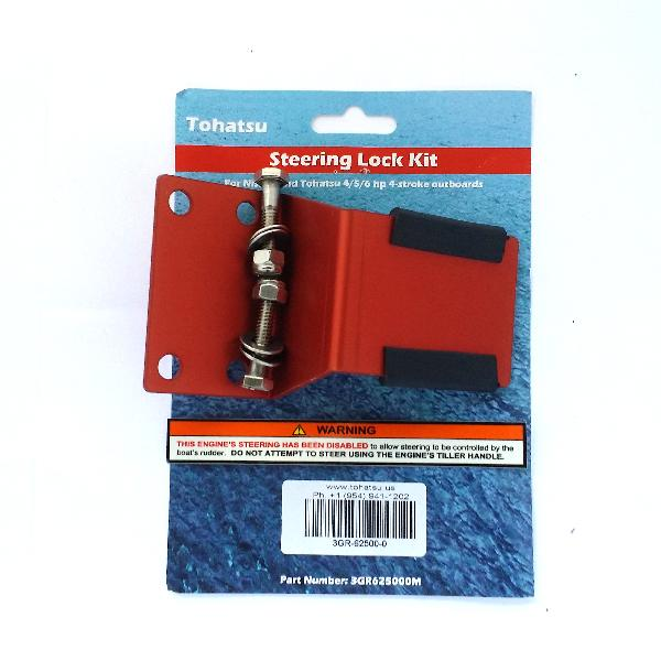 3GR625000M Steering Lock Kit (F4/5/6B C)